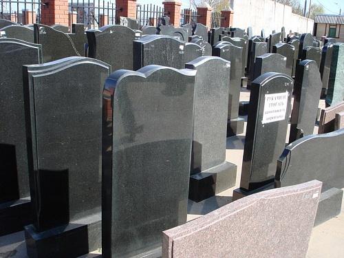 Цена на памятники на могилу фото и размеры двойной памятники цена 1887